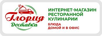 Интернет-магазин ресторанной кулинарии